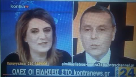 Η Ολυμπία Τελιγιορίδου στην εκπομπή «KONTRA 24» του Αιμίλιου Λιάτσου (video)