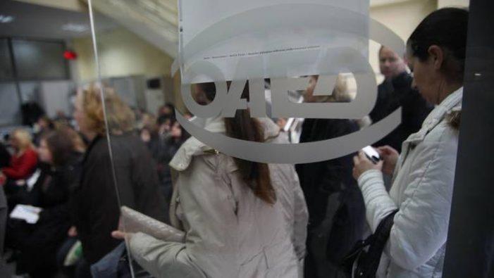 ΟΑΕΔ: Άνοιξαν οι αιτήσεις για προγράμματα πλήρους απασχόλησης 15.000 θέσεων