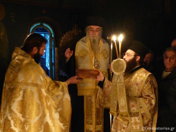 Ο Εσπερινός του Αγίου Χαραλάμπους στην Καστοριά (ΦΩΤΟ)