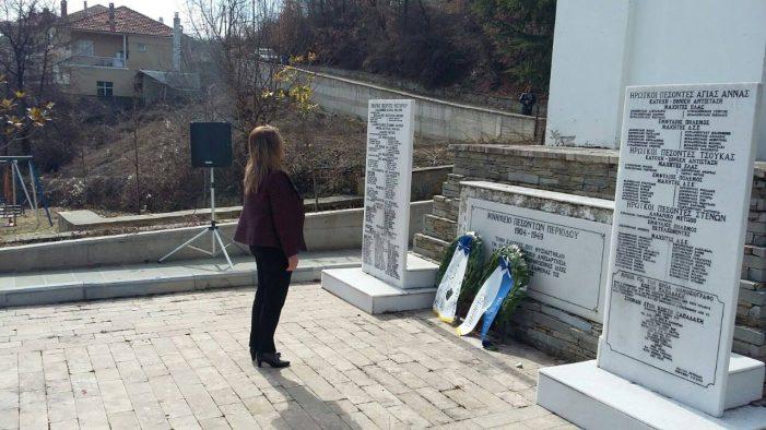 Η Ολυμπία Τελιγιορίδου στις εκδηλώσεις για την Εθνική Αντίσταση στο Νεστόριο