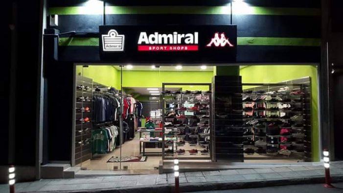 Άνοιξε το Admiral στην Καστοριά (φωτογραφίες)