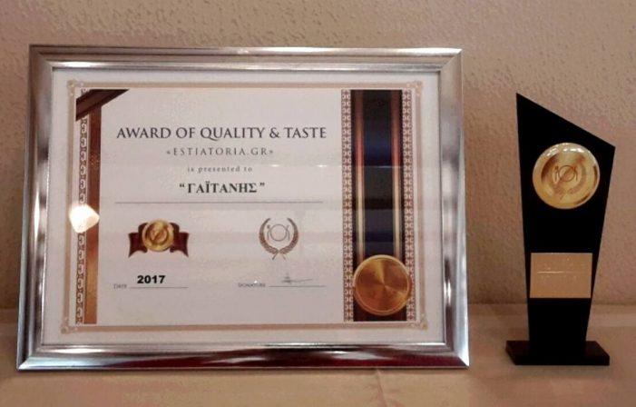 Το εστιατόριo της Καστοριάς που βραβεύτηκε