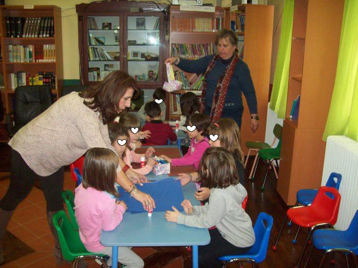 Δράση της Κωνσταντινίδειου Βιβλιοθήκης