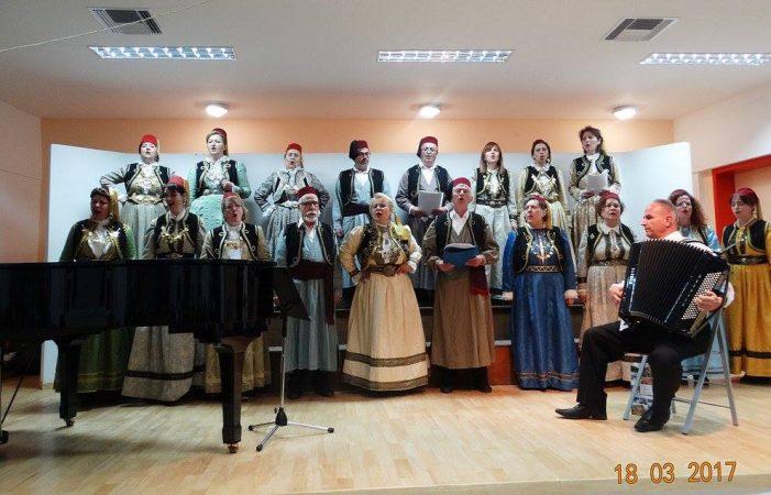 Ο Πολιτιστικός Σύλλογος Αθανάσιος Χριστόπουλος στην Ασπροβάλτα