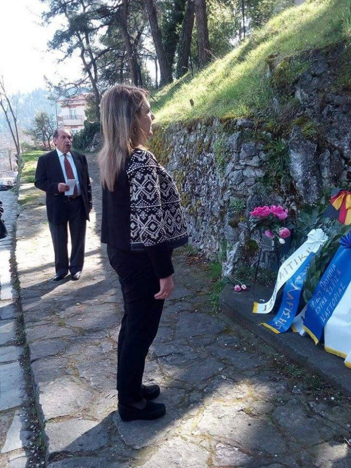 Η Ο. Τελιγιορίδου στην εκδήλωση τιμής μνήμης πολιτών Εβραϊκής καταγωγής