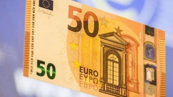Τον Απρίλιο κυκλοφορεί το νέο χαρτονόμισμα των 50 ευρώ