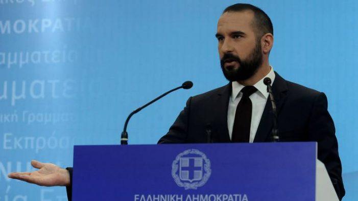 Τζανακόπουλος: Αλλαγές στη φορολογία από το 2019