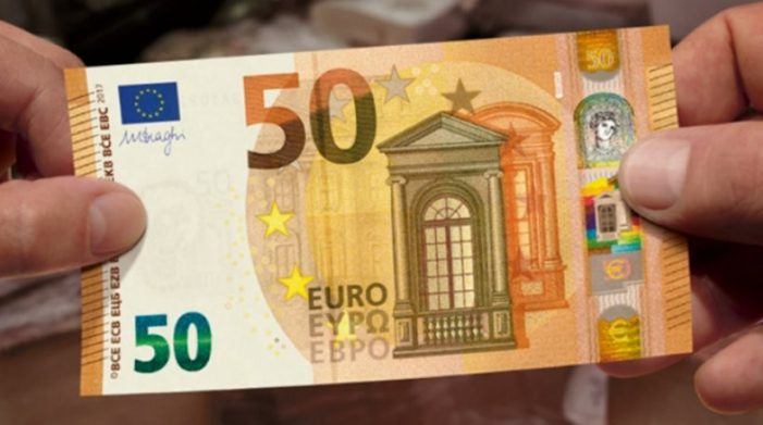 Tέλος στο χαρτονόμισμα των 50 ευρώ στις 5 Απριλίου