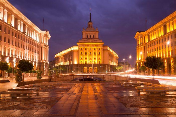 Εκδρομή από την Μύηση σε Ρουμανία και Βουκουρέστι