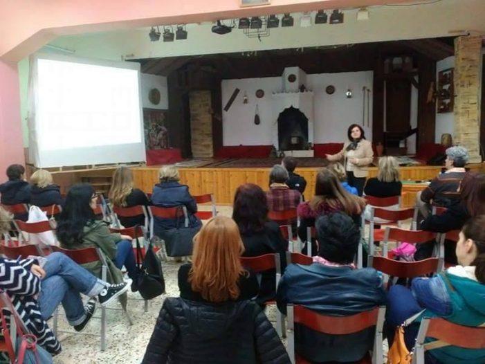 Ενημερωτική συνάντηση Σχολικών Συμβούλων Καστοριάς
