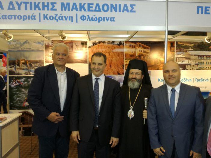 Η Καστοριά στην τουριστική έκθεση Κύπρου