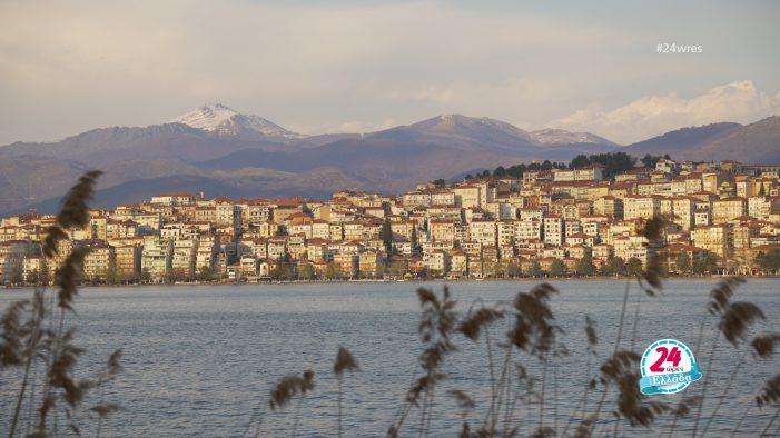Η εκπομπή «24 ώρες Ελλάδα» στην Καστοριά