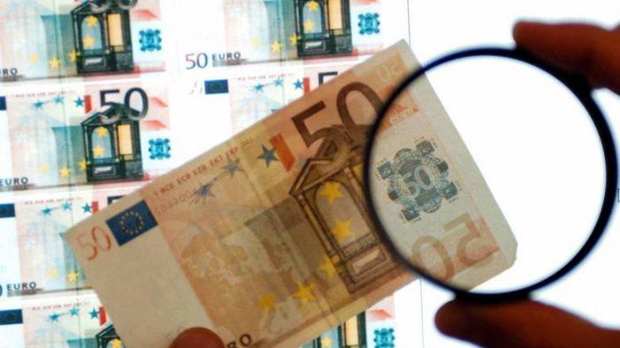 Έρχεται το νέο χαρτονόμισμα των 50 ευρώ. Δείτε όλες τις αλλαγές