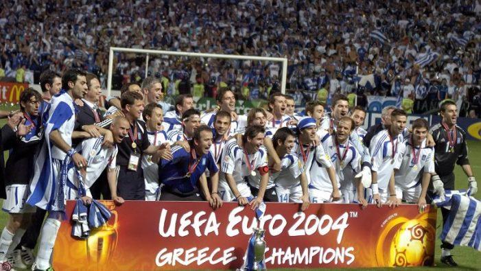 Οι μνήμες του Euro 2004 ζωντανεύουν ξανά!
