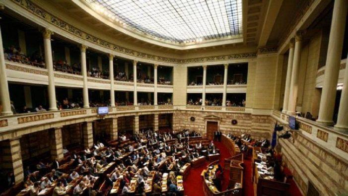 Στη Βουλή το σχέδιο νόμου για τον εξωδικαστικό μηχανισμό ρύθμισης οφειλών