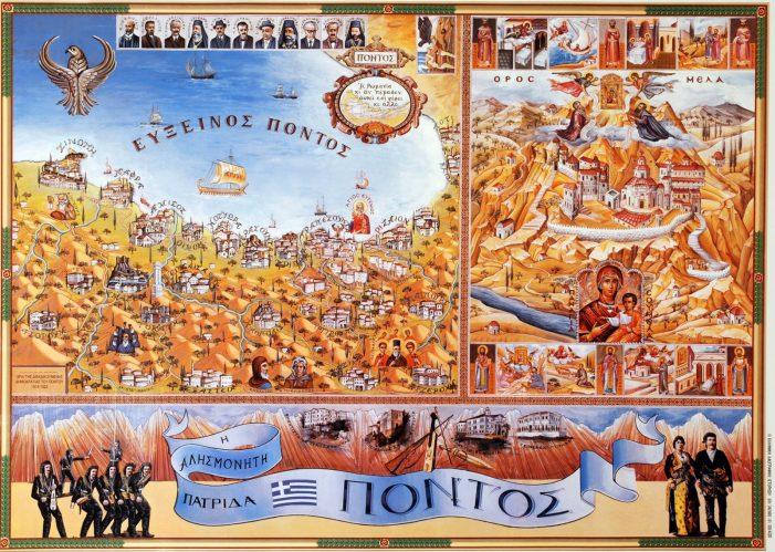Το μήνυμα της Μαρίας Αντωνίου για την Ημέρα μνήμης και απόδοσης τιμής στον Ποντιακό Ελληνισμό