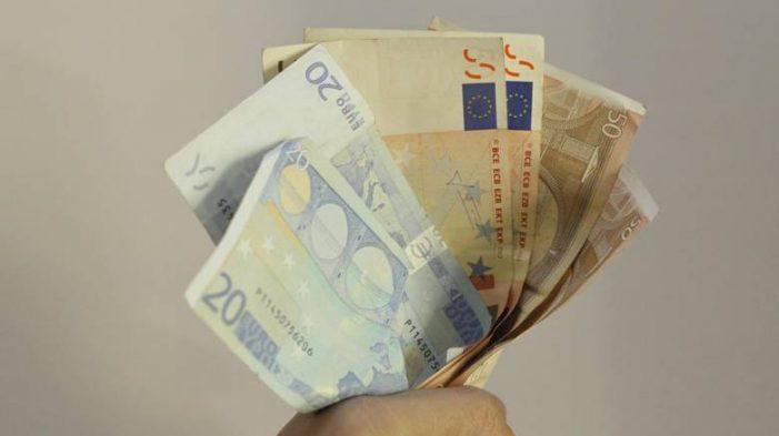 Παρατείνεται μέχρι τις 30 Σεπτεμβρίου η ρύθμιση για τα αδήλωτα εισοδήματα