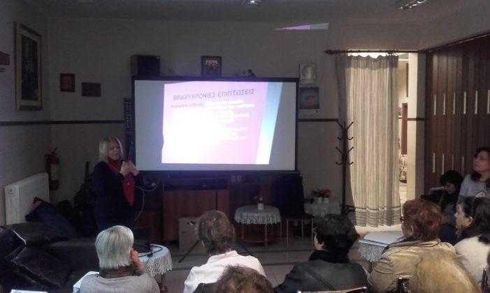 Δωρεάν προληπτικές εξετάσεις και ΤΕΣΤ PAP για γυναίκες στην Καστοριά