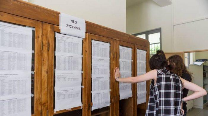 Αλλαγές-εξπρές σε Λύκειο και Πανελλαδικές από το υπουργείο Παιδείας