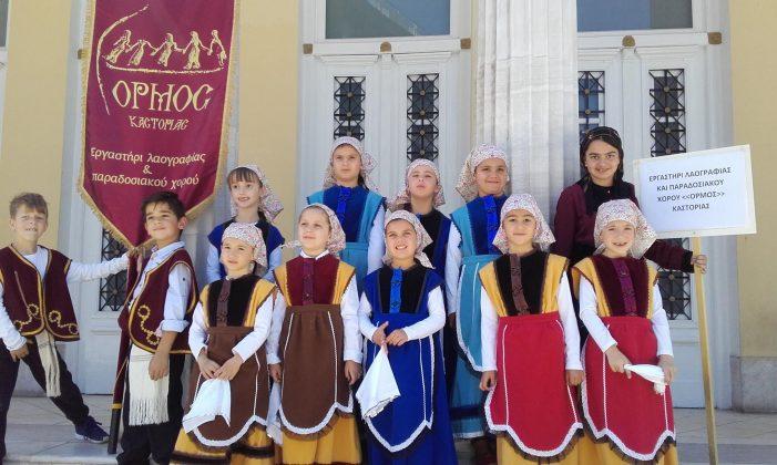 Συμμετοχή του 1ου παιδικού τμήματος του Όρμου σε Φστιβάλ παραδοσιακού χορτού