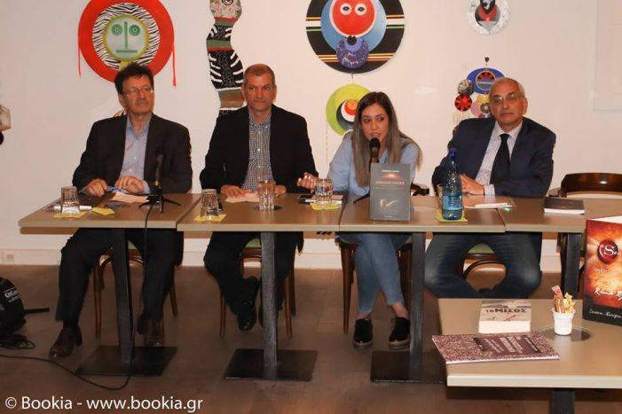 Η παρουσίαση του βιβλίου «Δημόσιες Σχέσεις» του Ραϋμόνδου Αλβανού στην Αθήνα
