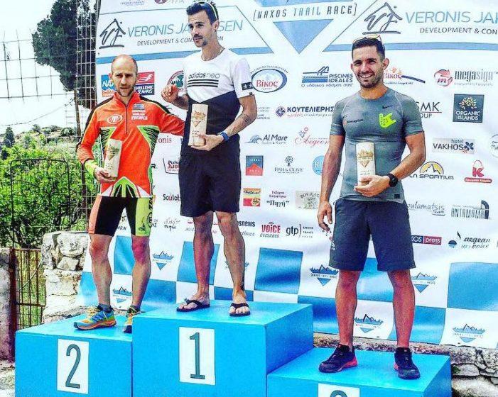 Ο Καστοριανός Θ. Παγουνάδης πρώτος στο Naxos Trail Race