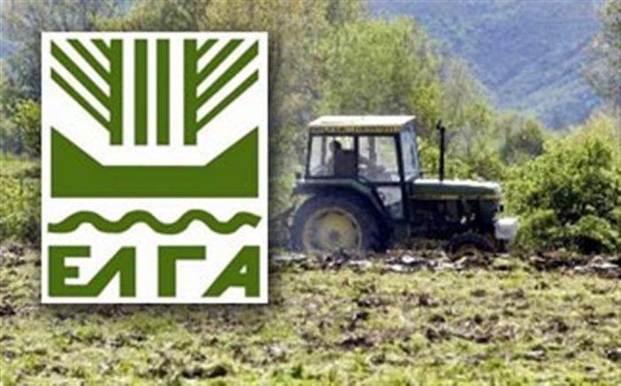 Δηλώσεις ζημιών καλλιεργειών τοπικών κοινοτήτων δήμου Άργους Ορεστικού από παγετό χειμώνα 2017