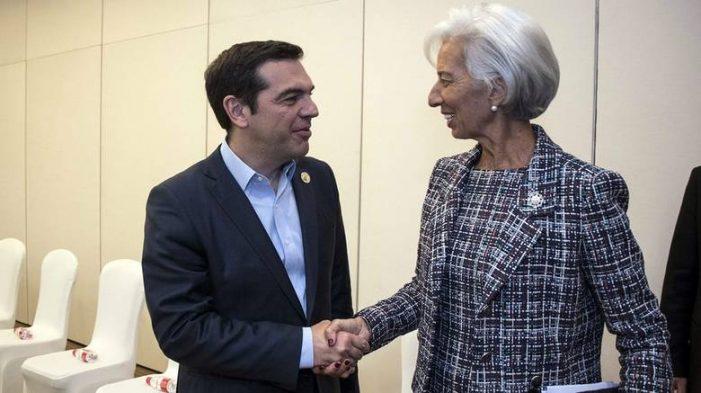 H επιστολή της κυβέρνησης στο ΔΝΤ και οι 21 δεσμεύσεις