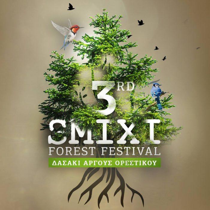 Ευχαριστήριο του Συλλόγου ΣΜΙΞΗ για το 3rd Smixi Forest Festival