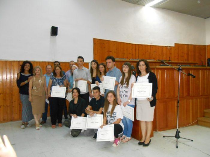 Βράβευση των Αριστούχων Μαθητών  Β/θμιας Εκπαίδευσης  της Περιφερειακής Ενότητας Καστοριάς