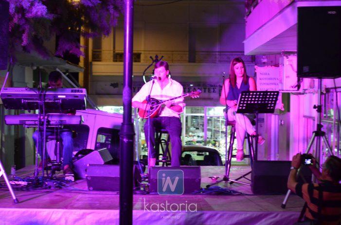 Άργος: Μουσική βραδιά στα Μαχαιράδικα (φωτογραφίες)
