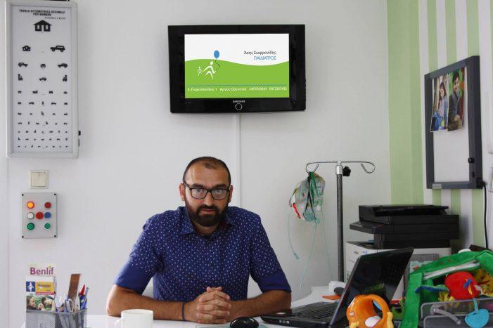 Ο παιδίατρος Άκης Σωφρονίδης μιλάει στο inkastoria.gr