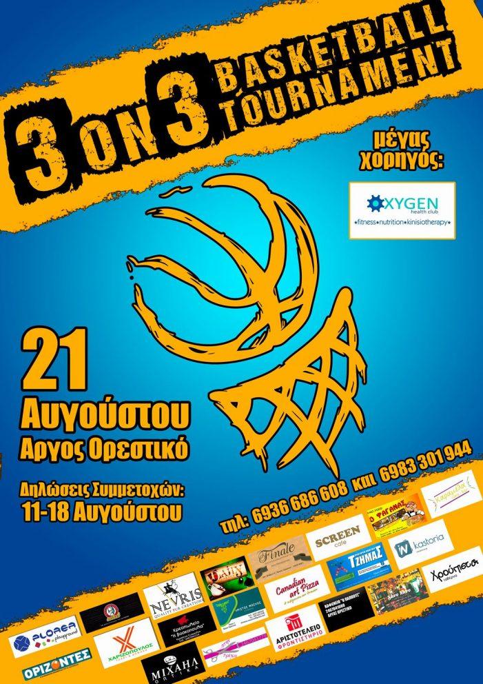 Άργος Ορεστικό: Ξεκινάει το 2ο 3on3 Tournamet Basket