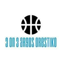 Τελευταία μέρα δηλώσεων στο 2nd 3on3 Basketball Tournament Argos Orestiko