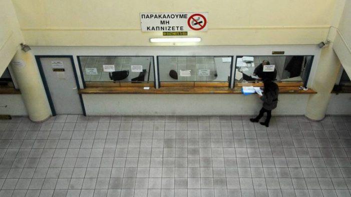 Η εγκύκλιος για τη ρύθμιση των οφειλών στο Δημόσιο – Οι ελάχιστες δόσεις και οι προϋποθέσεις