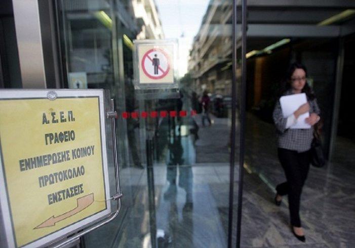ΑΣΕΠ: Μόνιμες προσλήψεις στον ΑΔΜΗΕ με την προκήρυξη 10Κ/2017