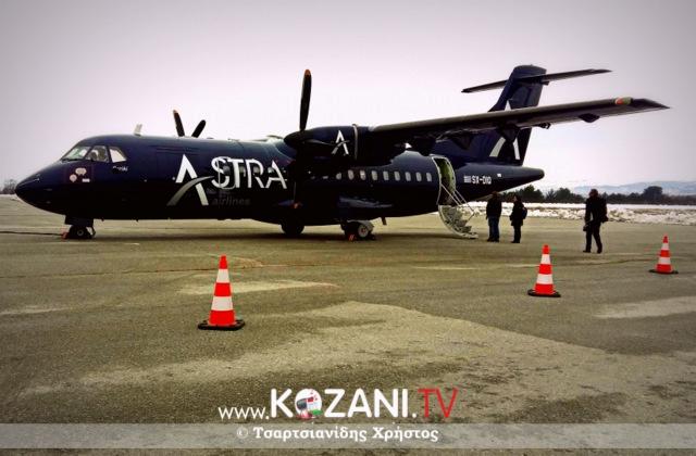 Τρεις πτήσεις την εβδομάδα από Αθήνα προς Καστοριά και Κοζάνη