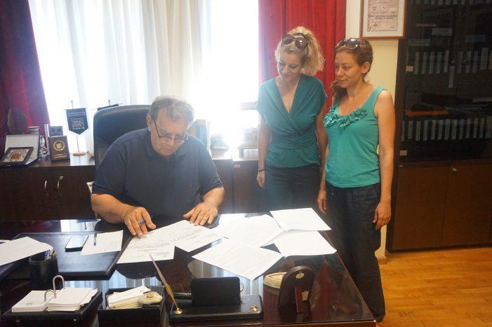 Δήμος Καστοριάς: Σύμβαση εργασίας 2 Κοινωνικών Λειτουργών
