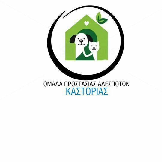 ΟΠΑΚ: Έκκληση βοήθειας