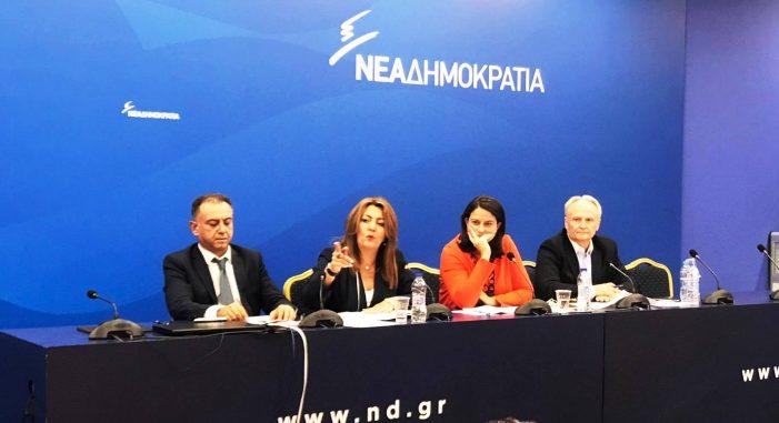 Μ. Αντωνίου στη Συνεδρίαση του Τομέα Παιδείας της ΝΔ
