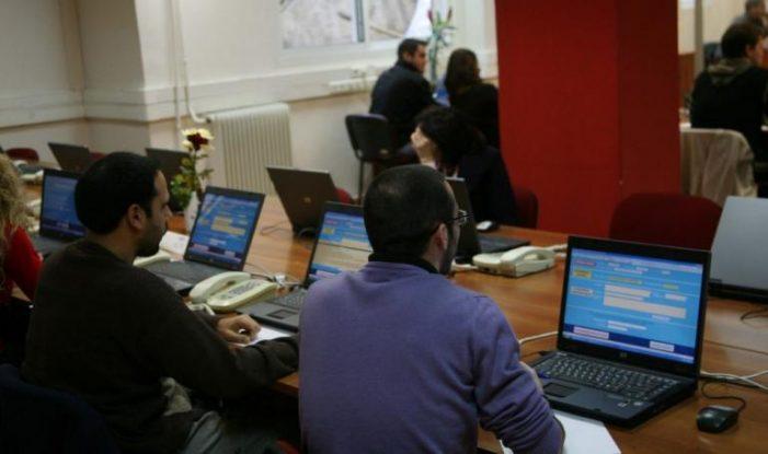 Τρέχουν οι διαγωνισμοί για 765 προσλήψεις μόνιμων σε ΔΕΗ, ΑΔΜΗΕ και Τράπεζα της Ελλάδος