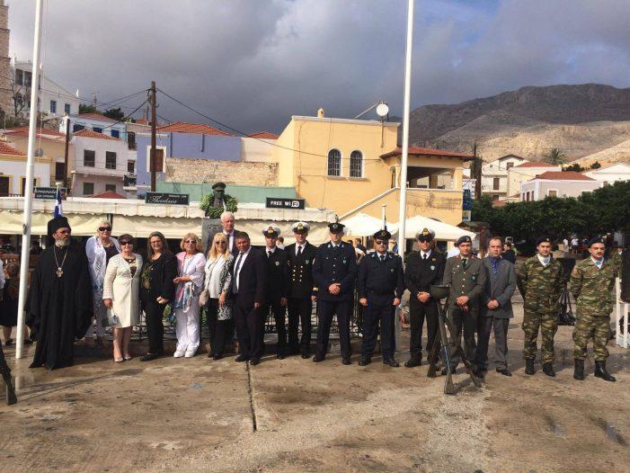 Ο Δήμος Καστοριάς σε εορταστικές εκδηλώσεις στη Χάλκη