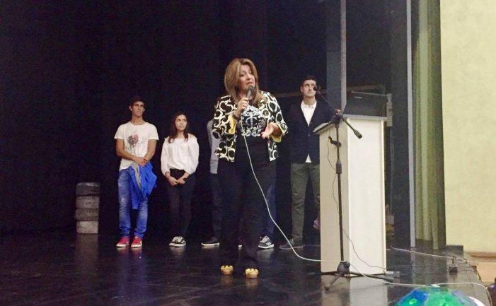 Η Μαρία Αντωνίου σε Εκδήλωση βράβευσης μαθητών του Νομού μας