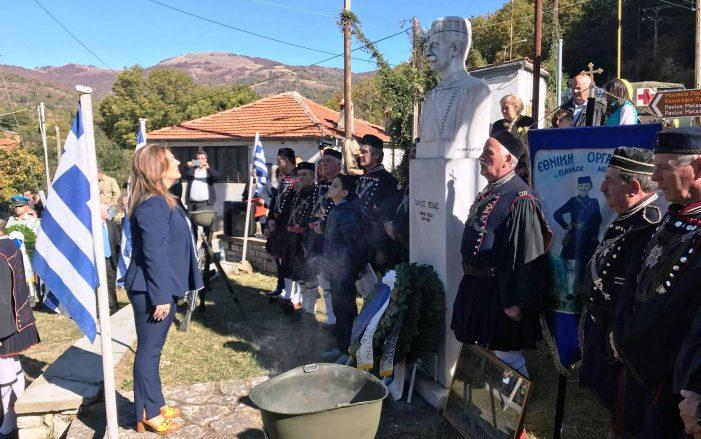 Η Μαρία Αντωνίου στις εκδηλώσεις για την Ημέρα Μακεδονικού Αγώνα