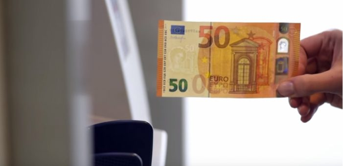 Βίντεο: Να πώς φτιάχνεται ένα 50ευρω
