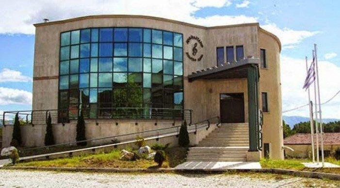 Eγγραφές στο Δημοτικό Ωδείο Καστοριάς