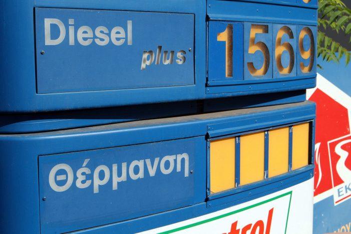 Αρχίζει σήμερα η διανομή πετρελαίου θέρμανσης: Τι πρέπει να προσέχετε