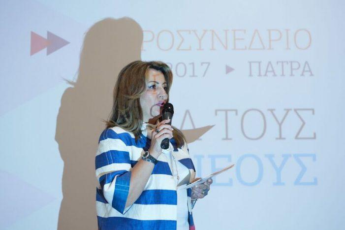 Ομιλία της Μαρίας Αντωνίου στο Προσυνέδριο της ΝΔ στην Πάτρα