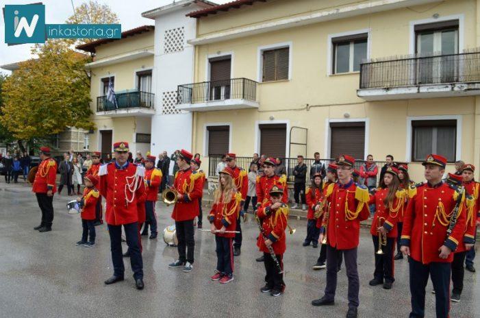 Το πρόγραμμα της 28ης Οκτωβρίου για το Δήμο Άργους Ορεστικού