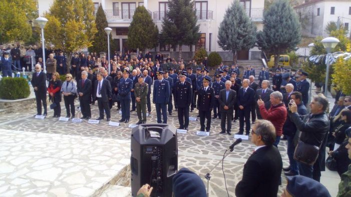 H τελετή της Επιμνημόσυνης Δέησης του Πρώτου Έλληνα Αξιωματικού, Υποσμηναγού Ευάγγελου Γιάνναρη
